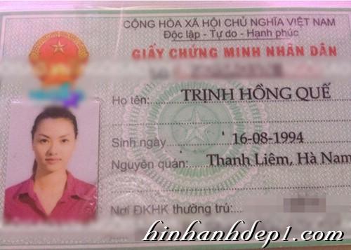 hongque-456ce