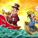 Hình ảnh chế nói lên sự khác biệt của người giàu và nghèo