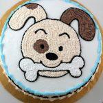 Bộ ảnh bánh sinh nhật hình động vật cực cute